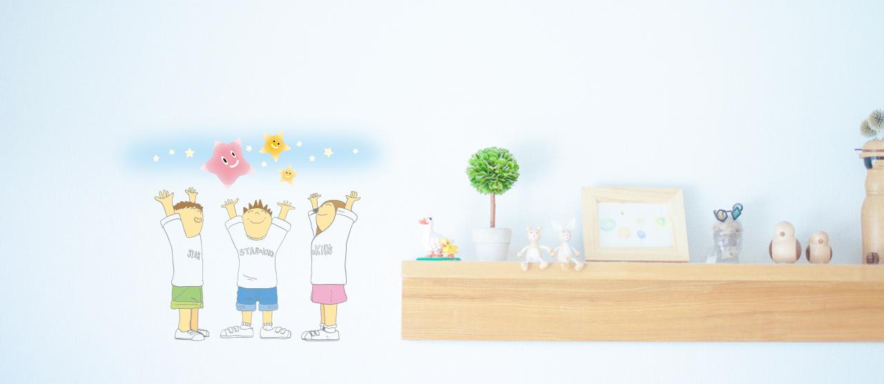 病後児保育について