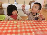 おーろら(0歳児)の子ども達が初めて小麦粉粘土